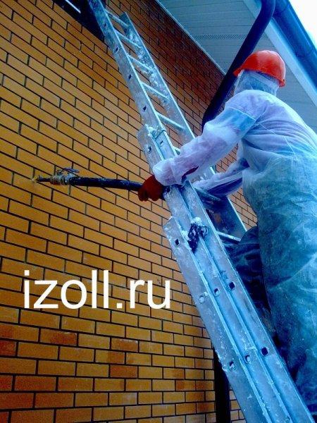 izoll3