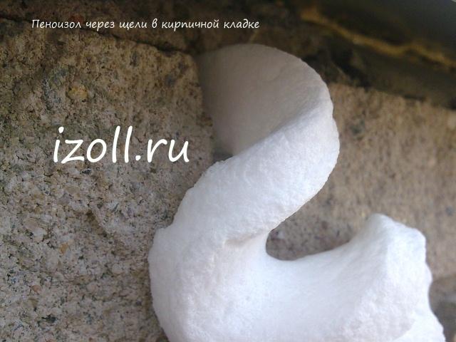 Пеноизол через щели в кирпичной кладке