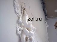 penoizoll-4