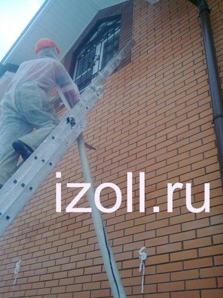 izoll2