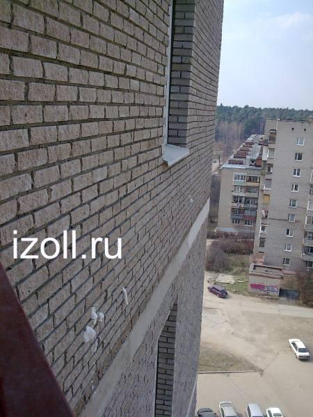 penoizoll-3